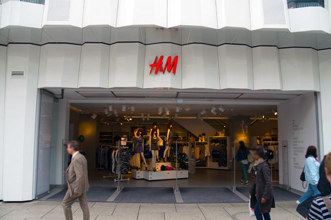 H&M Zeil 1