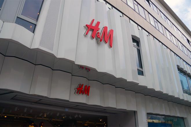 H&M Zeil 3